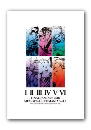 Серия энциклопедий по Final Fantasy к 25-летию игры