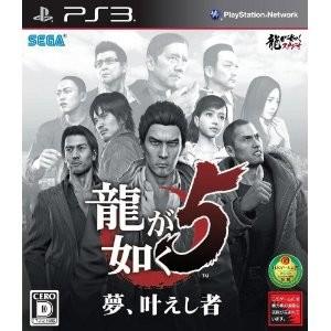 Weekly Famitsu: Первые оценки Yakuza 5 изумляют - 40/40!