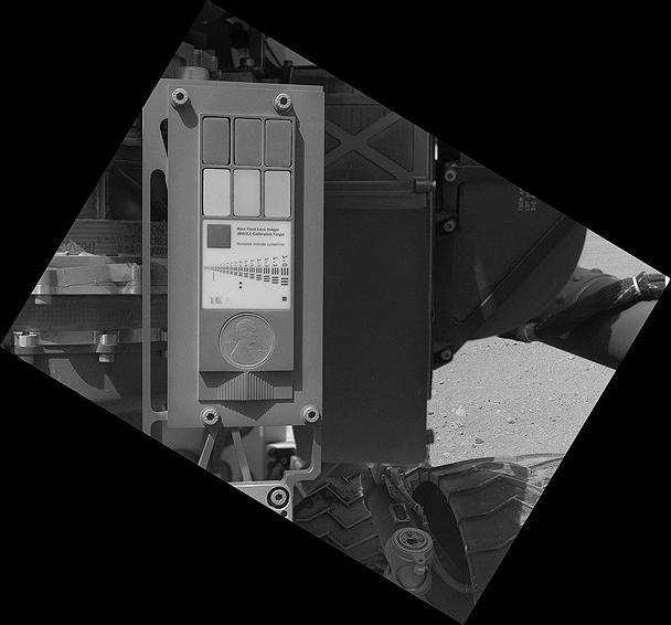 Curiosity пока не отыскал жизнь на Марсе