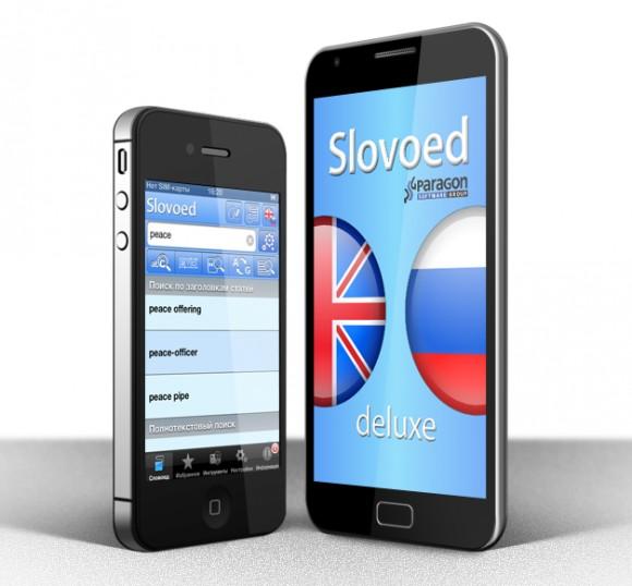 Paragon сообщила о выходе новой версии словарей Slovoed