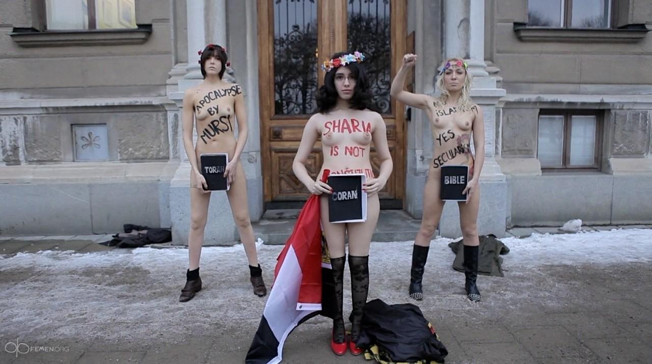 Египтянка из FEMEN обнажилась, в знак протеста против Мурси