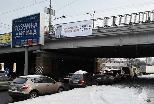 Киевляне сопоставили законопроект о референдуме с концом света