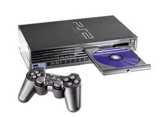 В Японии закончена реализация  PlayStation 2