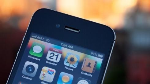 Пластмассовый Эпл Айфон за $99