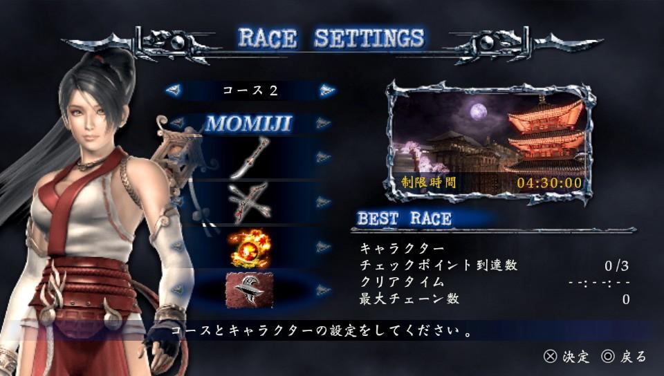 Трайлер: свежие снимки экрана Ninja Gaiden Sigma 2 Plus