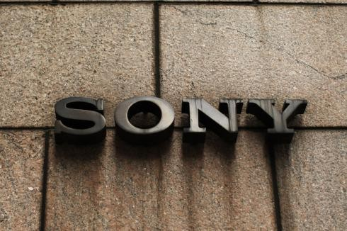 Сони реализует штаб-квартиру в Нью-Йорке за $1,1 млн