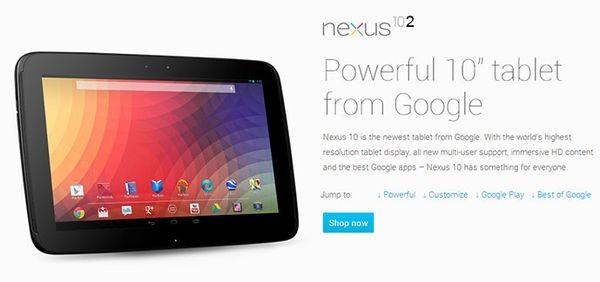 MWC 2013: Google представит Nexus 10 2-го поколения