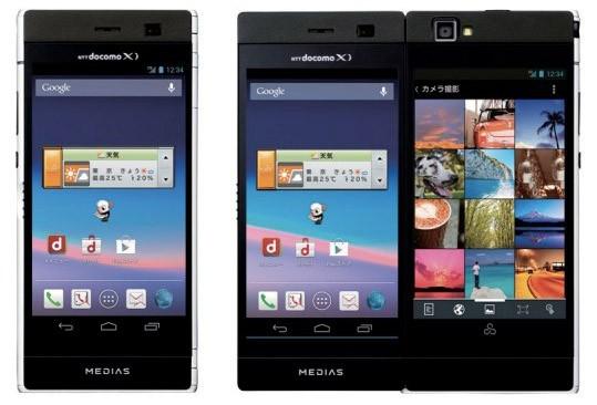 """NEC Medias: телефон с 2-мя 4,3"""" экранами"""