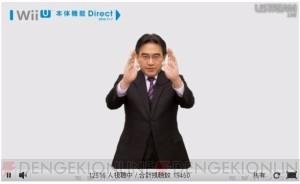 Свежий Wii U Direct будет проходить 23 февраля в 17:00