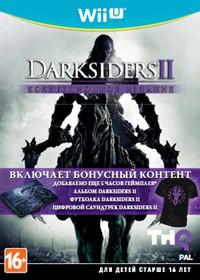 Darksiders II Limited Edition доступна в OCS