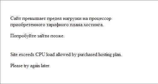 Веб-сайт регулирования юстиции был подвержен хакерской атаке