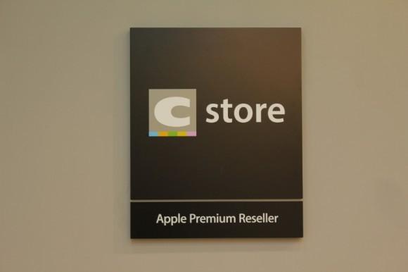 «Связной» приоткрыл монобрендовый магазин Эпл в Краснодаре
