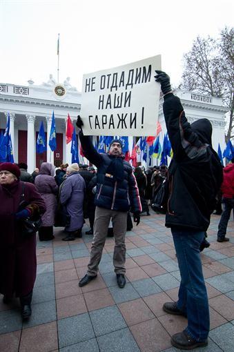 """Одесскую мэрию обступили пикетчики и """"Беркут"""""""