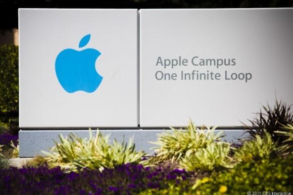 Кабинет Эпл штурмуют хакеры