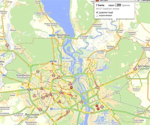 В Киеве закрыли ряд дорог
