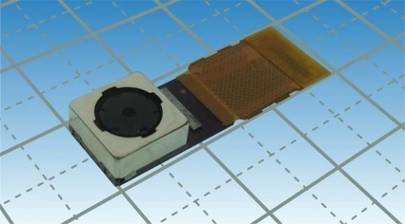 Toshiba выпустит самый узкий детектор с разрешением 13 Мп