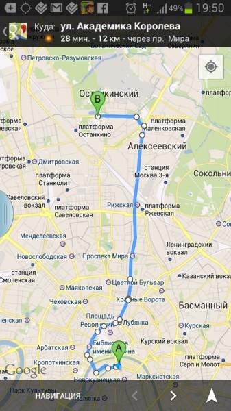 Google Карты будут заявлять голосом Евгения Охлобыстина