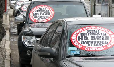 Акция «Стопхам» состоялась в центре Винницы