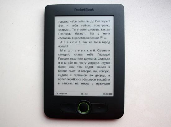PocketBook Basic New: осмотр экономного ридера