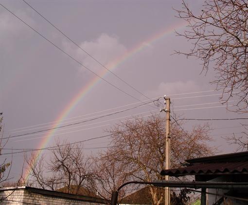 Днепропетровское небо украсила странная радуга