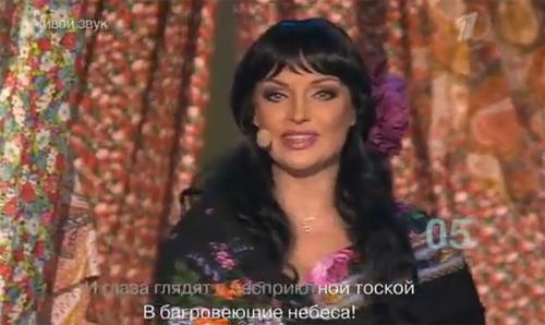 Волочкова и Бужор произвели настоящий фурор на шоу «Две звезды»