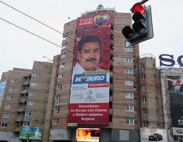 В Киеве анонсируют наследника Уго Чавеса