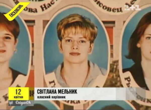 Как смотрелась Вера Брежнева в 16 лет? (фото)