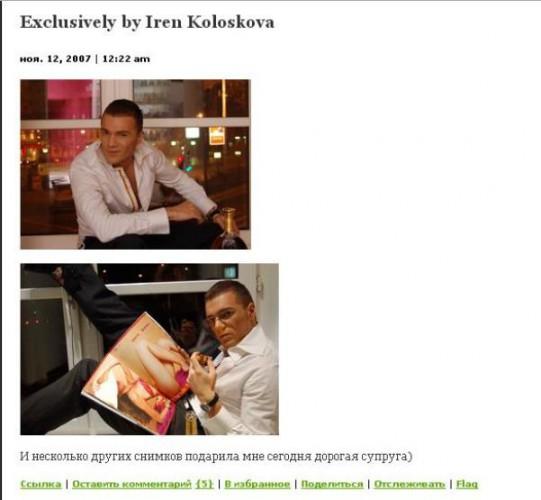 У Андрея Искорнева есть супруга и сын (фото)