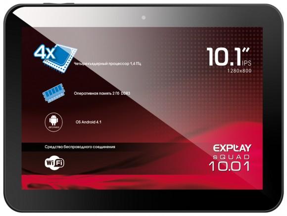 Современный 10-дюймовый планшетник Explay sQuard 10.01
