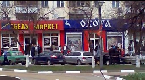 """""""Белгородский стрелок"""" мог убежать на Украину"""