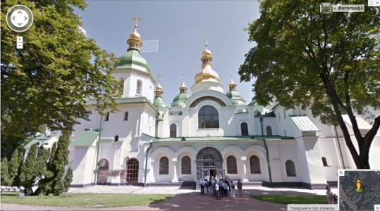 Google позволит онлайн прогулку по Софии Киевской