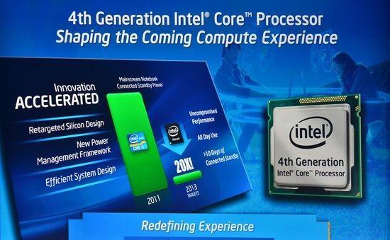 Микропроцессоры Ivy Bridge останутся распространенными до середины года