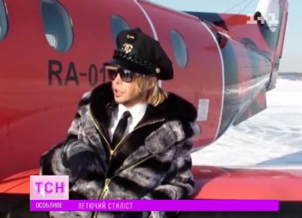 Повелитель шика Сергей Зверев приобрел свой самолет ФОТО