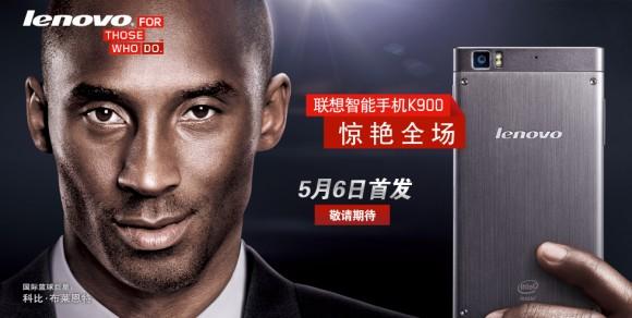 Смарфтон Lenovo K900 выйдет на рынок 6 июня