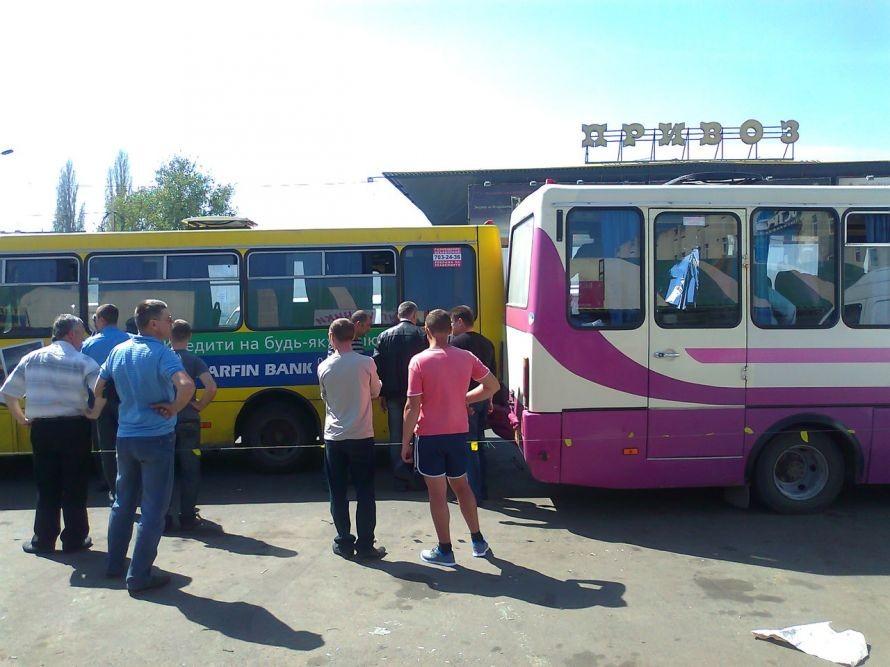 Неслучайное ДТП у автостанции «Привоз» (ФОТО)