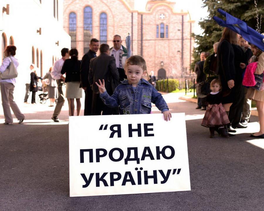 """Собрание """"Возникай, Украина!"""" провели в Чикаго (ФОТО)"""