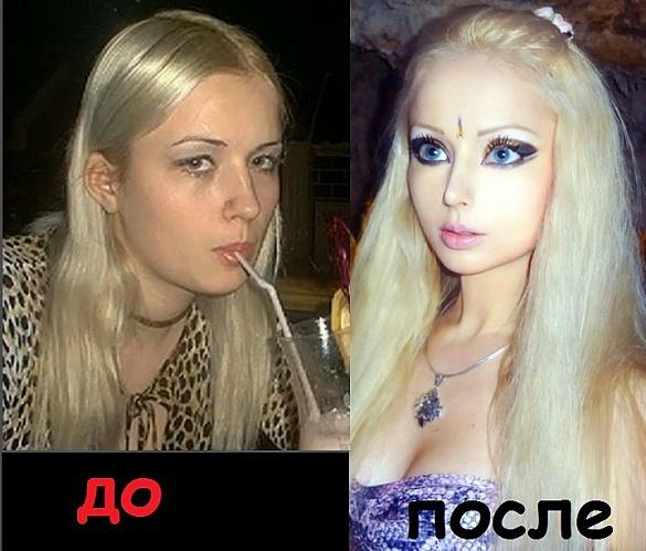 Одесская Барби до пластических операций (фото)