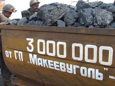 Часть шахтоуправления ГП «Макеевуголь» стало личным