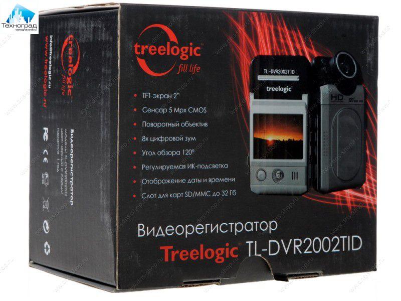 Модернизированный видеорегистратор Treelogic TL-DVR2002TID