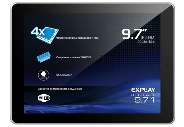 Explay sQuad 9.71: планшетник в железном каркасе