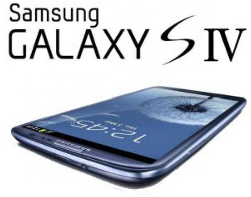 «Самсунг» Галакси С 4 бьёт все рекорды реализаций