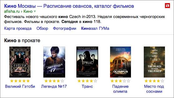 Yandex продемонстрировал свежую поисковую платформу