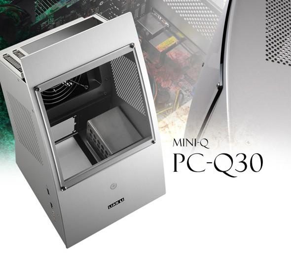 Lian Li PC-Q30: сделанный из алюминия Мини Tower