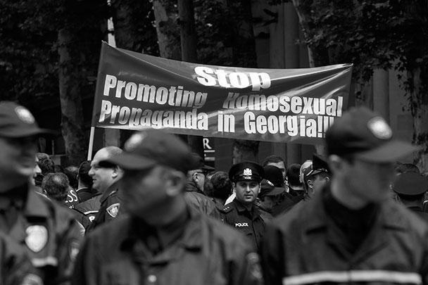 В Грузии на гей-параде в столкновениях пострадали 28 человек