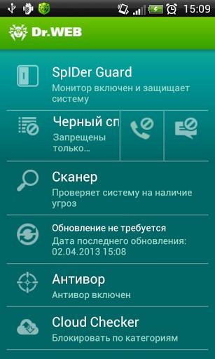 Dr.Web произвела усовершенствованную версию 8.0 для ОС Андроид 4.2