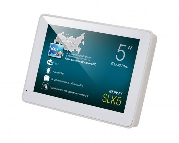 Свежий GPS-навигатор Explay СЛК 5 на основе Андроид
