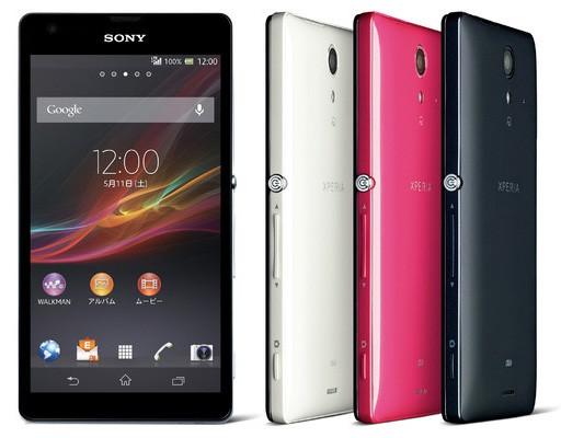 Сони Xperia UL: защищённый от жидкости и пыли Full HD-смартфон