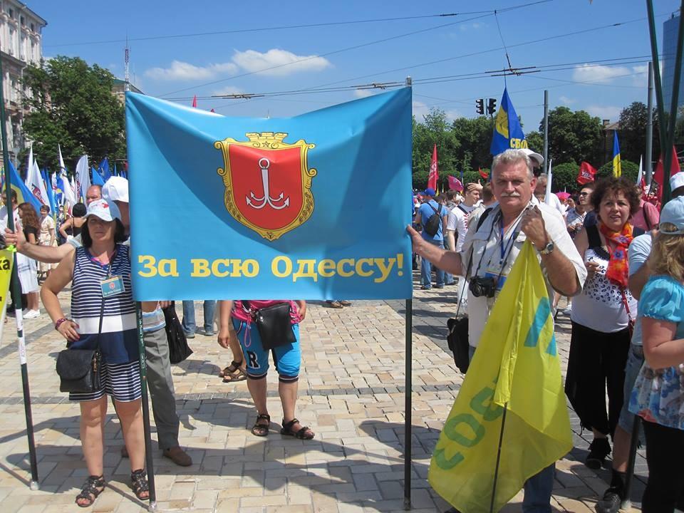 Одесситка утратила малыша после митинга в Киеве