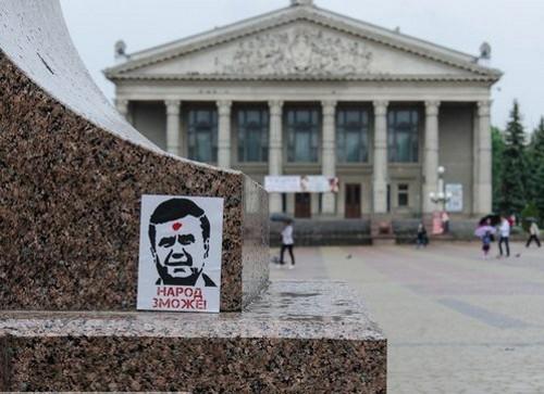 """Баннеры с """"убитым"""" Януковичем висят по всей Украине"""