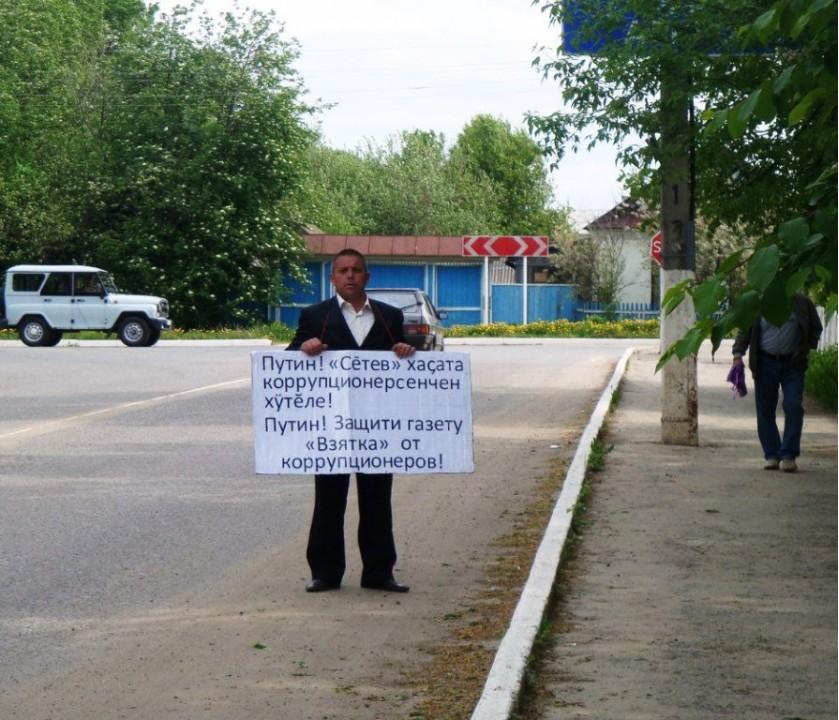 Город Москва судит корреспондента за защиту близкого чувашского языка